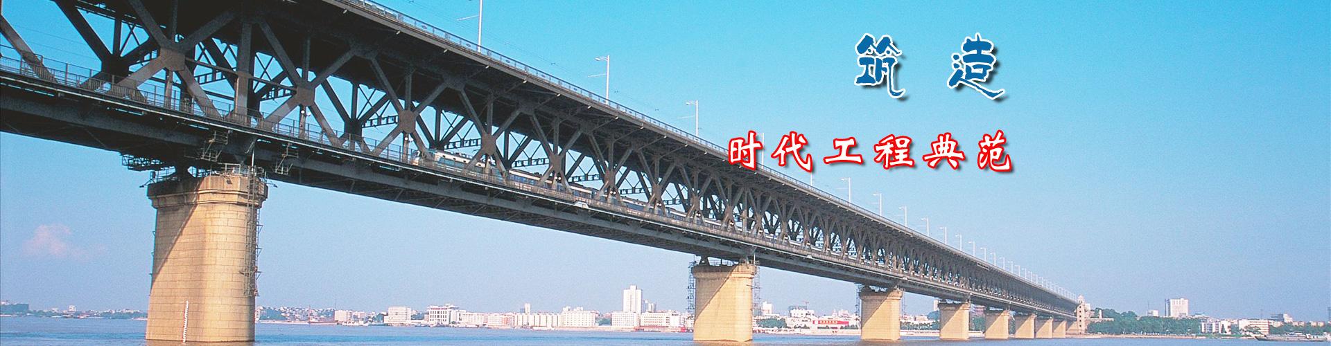 淄博高路新材料有限公司